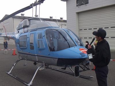 空飛ぶリアル・タケコプターGEN H-4