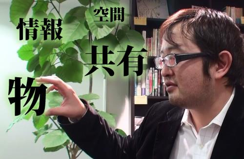 『ブックシェアカフェ』菅谷氏