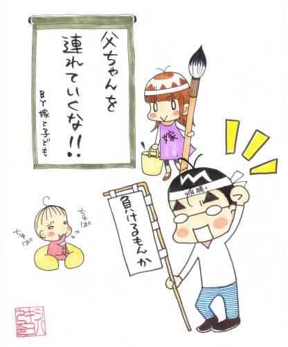 イラスト:シバキヨさん