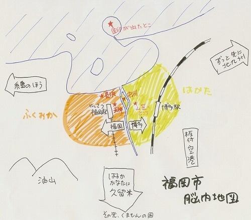 20120808-fukuoka_map