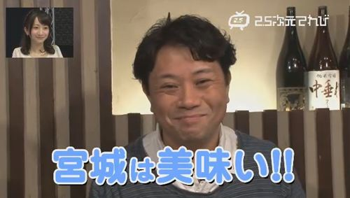 岩田光央さん