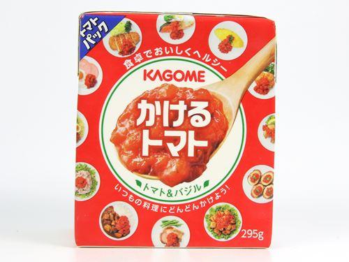 カゴメ『かけるトマト トマト&バジル』外観