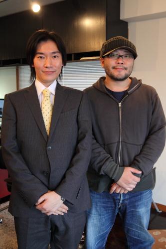 ごとうさん、佐藤さん