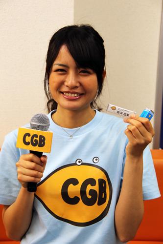 """""""ガムアナ""""って何だ? クレイジーガム放送局の女子アナが編集部にやって来た!"""
