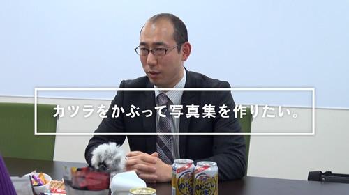 山田裕さん