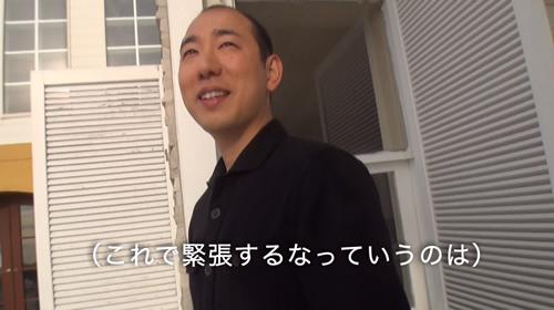 緊張を隠せない山田さん