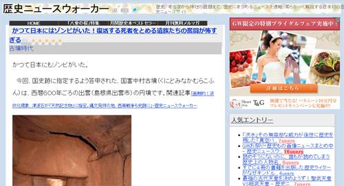 かつて日本にはゾンビがいた!復活する死者をとめる遺族たちの奮闘が怖すぎる