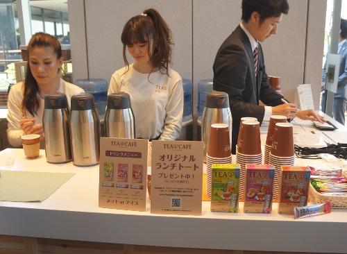 teaheartcafe