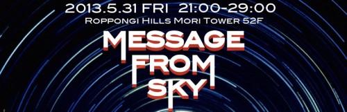 MESSEGE FROM SKY~天空からのメッセージ~