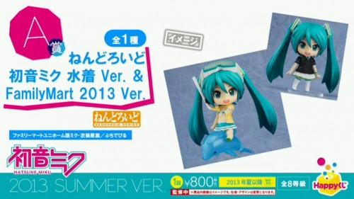初音ミク 2013 SUMMER VER.(10)