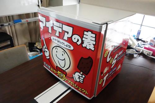 『アイデアの素BOX』を設置