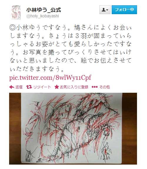 小林ゆうさんのイラスト