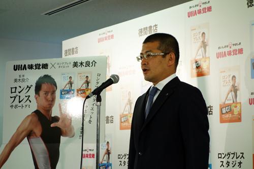 UHA味覚糖代表取締役社長の山田泰正氏
