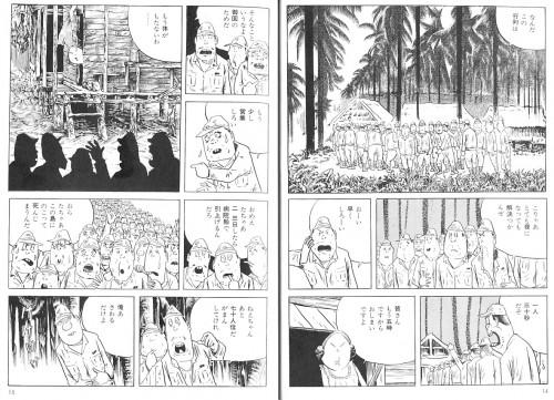 元・従軍慰安婦を名乗る金福童氏について 5