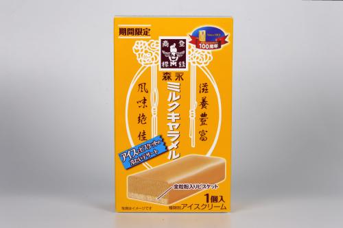 森永ミルクキャラメル アイス