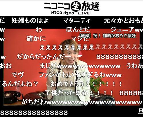 神崎かおりさん