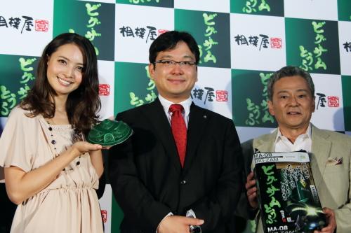 鳥越氏、加藤さん、池田さん