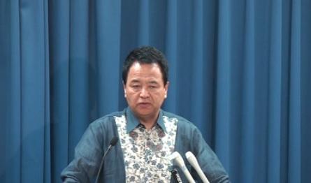 甘利明内閣府特命担当大臣 閣議後記者会見(6月4日)