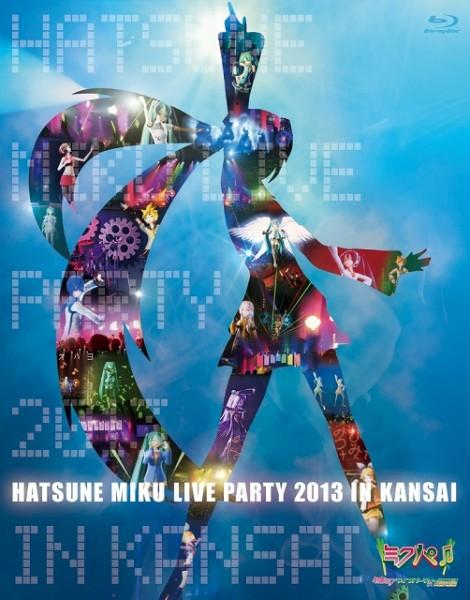 初音ミク ライブパーティー2013 in Kansai(ミクパ♪)