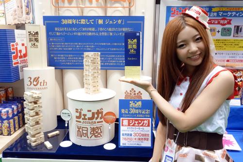 【東京おもちゃショー2013】発売30周年を記念して桐の『ジェンガ』が出るそうです