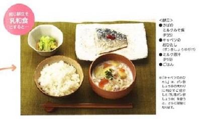 newwadhoku02