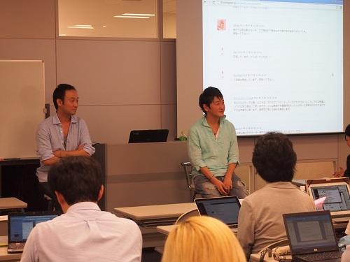 デジタルハリウッド大学院公開授業の模様