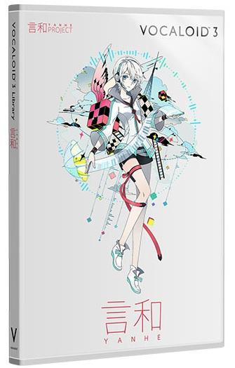 2012年夏に発売された初めての中国語ボーカロイド『洛天依』、その『洛天依』に続く2人目の中国語ボーカロイド『