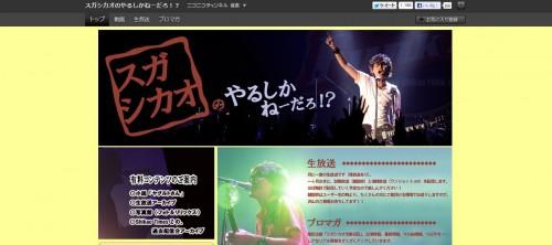 blog_20130720_2