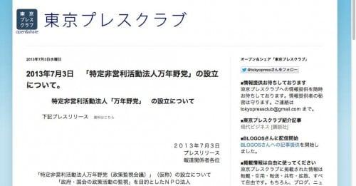 スクリーンショット 2013-07-04 12.06.31
