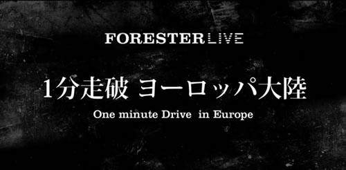 忙しい人必見! 1分でヨーロッパ大陸やオーストラリア大陸を回れる動画が公開