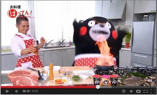 くまモンと真猿の『お料理ばってん!』