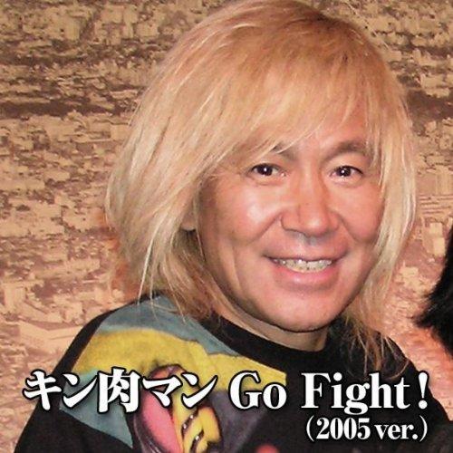 キン肉マンGo Fight!
