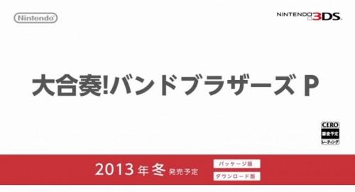 blog_20130808_2