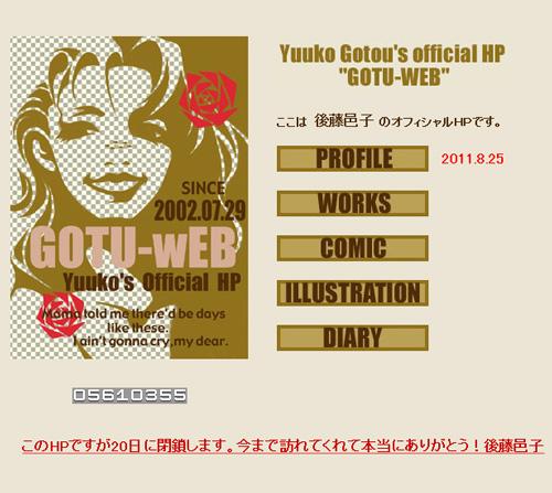 GOTU-WEB