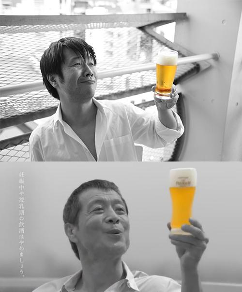 ビールを見る
