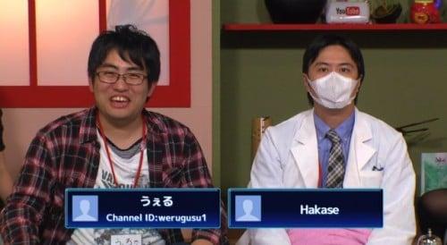 sうぇる&Hakase12;07