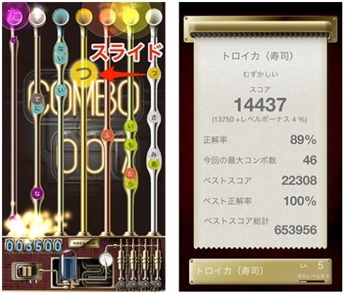 blog_20130911_01