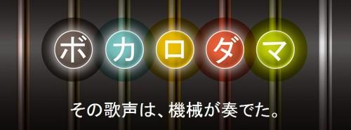 blog_20130911_02