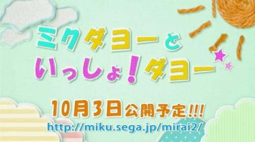 blog_20130922_1