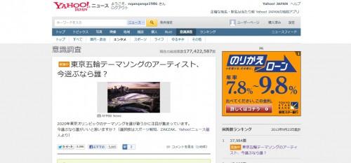 blog_20130923_2