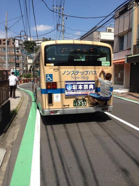 バス迷惑行為