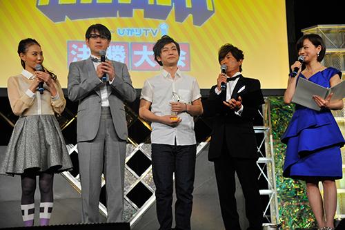 第7回アニソングランプリ