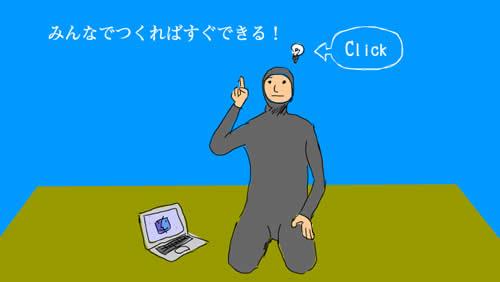 石井氏にインタビュー