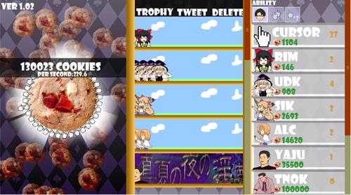 ブラウザ閉じても自動進行でソーシャルにも対応 人気ゲーム『Cookie Clicker』を大胆アレンジした『魔理沙とアリスのクッキー☆Clicker』