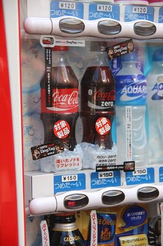 コカ・コーラは売り切れに