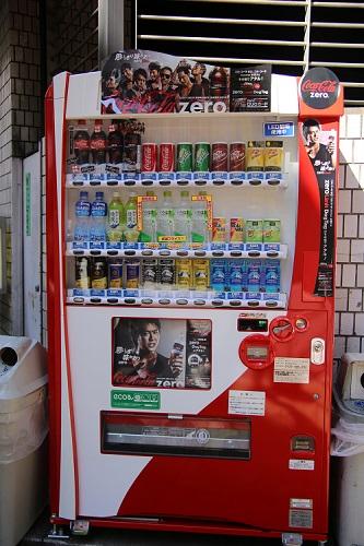 対象の自動販売機を発見