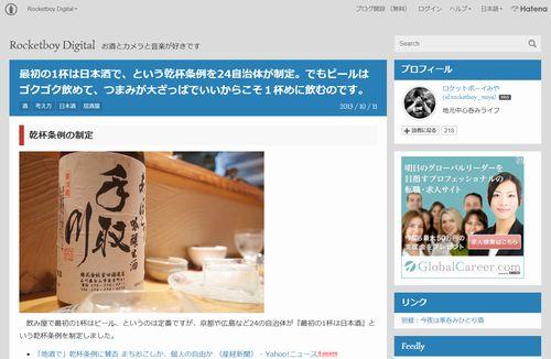 最初の1杯は日本酒で、という乾杯条例を24自治体が制定。でもビールはゴクゴク飲めて、つまみが大ざっぱでいいからこそ1杯めに飲むのです。
