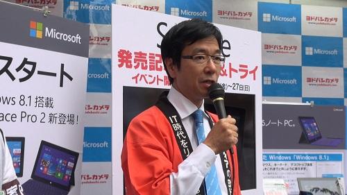 意気込みを語る日本マイクロソフト樋口社長