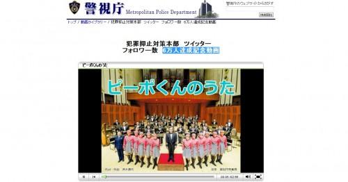 blog_20131014_01