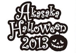 blog_20131020_03